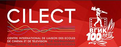 COMD is now an accredited member of CILECT, The International Association of Film and Television Schools (Centre International de Liaison des Ecoles de Cinéma et de Télévision)