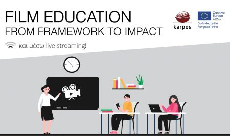 """Film Education: From Framework to Impact"", a seminar by Karpos"